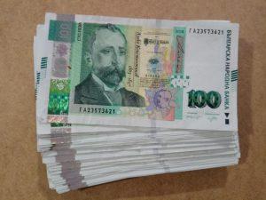 Пари на заем срещу лична карта