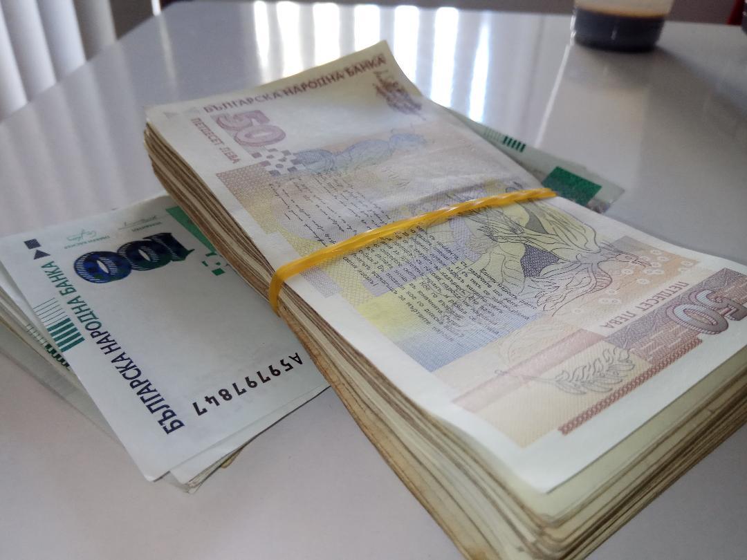 бърз кредит до заплата без лихва